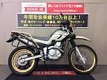 セロー 250/ヤマハ 250cc 兵庫県 バイク王 伊丹店