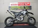 ヤマハ WR250X