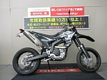 WR250X/ヤマハ 250cc 兵庫県 バイク王 伊丹店
