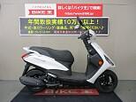 アクシストリート/ヤマハ 125cc 兵庫県 バイク王 伊丹店