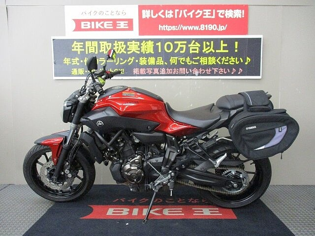 MT-07 MT-07ABS サイドバッグつき! 2枚目:MT-07ABS サイドバッグつき!