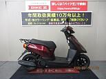 ジョグZ/ヤマハ 50cc 兵庫県 バイク王 伊丹店