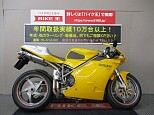 748/ドゥカティ 750cc 兵庫県 バイク王 伊丹店