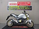 グロム/ホンダ 125cc 兵庫県 バイク王 伊丹店