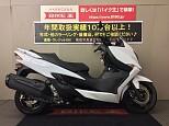 スカイウェイブ400/スズキ 400cc 兵庫県 バイク王 伊丹店