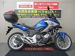 NC750X タイプLD/ホンダ 750cc 兵庫県 バイク王 伊丹店