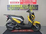 ズーマーX/ホンダ 110cc 兵庫県 バイク王 伊丹店