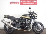 ZRX1200R/カワサキ 1200cc 兵庫県 バイク王 伊丹店