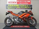 ニンジャ250/カワサキ 250cc 兵庫県 バイク王 伊丹店