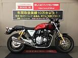 CB1100/ホンダ 1100cc 兵庫県 バイク王 伊丹店