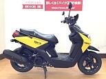 BWS125(ビーウィズ)/ヤマハ 125cc 兵庫県 バイク王 伊丹店