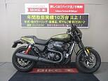 STREET750/ハーレーダビッドソン 750cc 兵庫県 バイク王 伊丹店