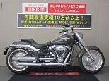 FLFBS SOFTAIL FATBOY114/ハーレーダビッドソン 1870cc 兵庫県 バイク王 伊丹店
