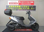 アドレスV125/スズキ 125cc 兵庫県 バイク王 伊丹店