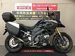 Vストローム1000/スズキ 1000cc 兵庫県 バイク王 伊丹店