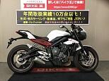 STREET TRIPLE R [ストリートトリプルR]/トライアンフ 800cc 兵庫県 バイク王 伊丹店