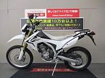 CRF250L/ホンダ 250cc 兵庫県 バイク王 伊丹店