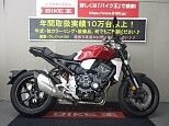 CB1000R (2018-)/ホンダ 1000cc 兵庫県 バイク王 伊丹店