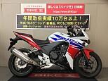 CBR400R/ホンダ 400cc 兵庫県 バイク王 伊丹店