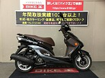 シグナスX/ヤマハ 125cc 兵庫県 バイク王 伊丹店
