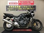 CB400スーパーフォア/ホンダ 400cc 兵庫県 バイク王 伊丹店