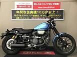 ボルト Cスペック/ヤマハ 950cc 兵庫県 バイク王 伊丹店
