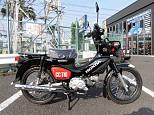 ホンダ その他/ホンダ 110cc 神奈川県 ユーメディア川崎