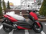 XMAX 250/ヤマハ 250cc 神奈川県 ユーメディア川崎