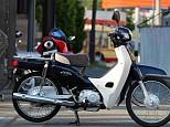 スーパーカブ50/ホンダ 50cc 神奈川県 ユーメディア川崎