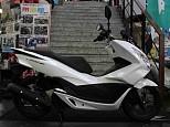 PCX150/ホンダ 150cc 神奈川県 ユーメディア川崎