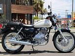ST250 Eタイプ/スズキ 250cc 神奈川県 ユーメディア川崎