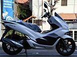 PCX125/ホンダ 125cc 神奈川県 ユーメディア川崎