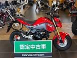 グロム/ホンダ 125cc 神奈川県 ユーメディア 川崎
