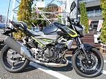 Z400/カワサキ 400cc 神奈川県 ユーメディア 川崎