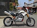 Dトラッカー125/カワサキ 125cc 神奈川県 ユーメディア 川崎