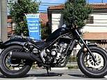 レブル 250/ホンダ 250cc 神奈川県 ユーメディア 川崎