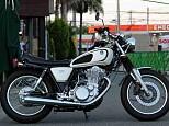 SR400/ヤマハ 400cc 神奈川県 ユーメディア 川崎