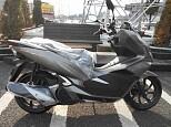 PCX150/ホンダ 150cc 神奈川県 ユーメディア 川崎