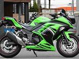 ニンジャ250 ABS/カワサキ 250cc 神奈川県 ユーメディア 川崎