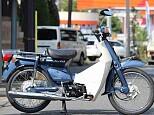 スーパーカブ50/ホンダ 50cc 神奈川県 ユーメディア 川崎