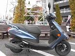 アクシス Z/ヤマハ 125cc 神奈川県 ユーメディア 川崎