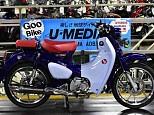 スーパーカブC125/ホンダ 125cc 神奈川県 ユーメディア 川崎