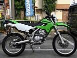 KLX250/カワサキ 250cc 神奈川県 ユーメディア 川崎