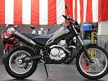 トリッカー/ヤマハ 250cc 神奈川県 ユーメディア 川崎