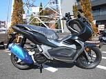 ADV150/ホンダ 150cc 神奈川県 ユーメディア 川崎