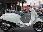 Sprint150/ベスパ 150cc 神奈川県 ユーメディアスクーター館