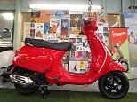LX125/ベスパ 125cc 神奈川県 ユーメディアスクーター館