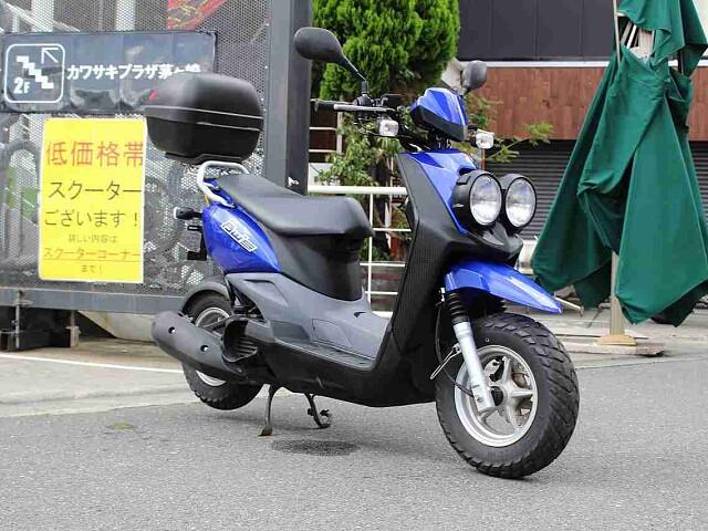 ビーノデラックス BWS50 2枚目BWS50