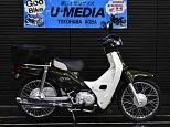 スーパーカブ50/ホンダ 50cc 神奈川県 ユーメディアスクーター館