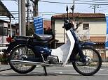 スーパーカブ50カスタム/ホンダ 50cc 神奈川県 ユーメディアスクーター館